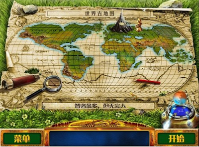 魔法全書2中文版,多元豐富的冒險解謎!