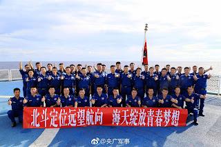 El Yuan Wang 6 termina su misión