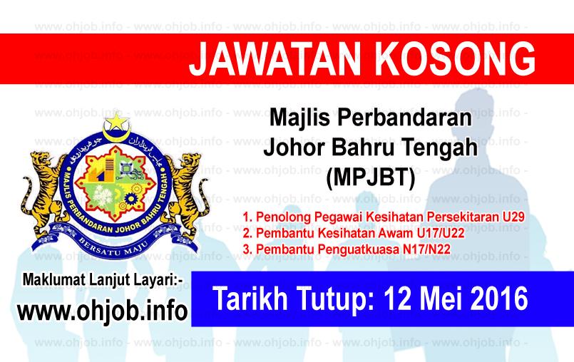 Jawatan Kerja Kosong Majlis Perbandaran Johor Bahru Tengah (MPJBT) logo www.ohjob.info mei 2016
