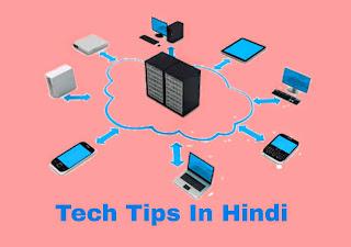 Web Hosting Kiya Hai Kitne Prakar Ke Hoti Hai Full (Explain In Hindi)