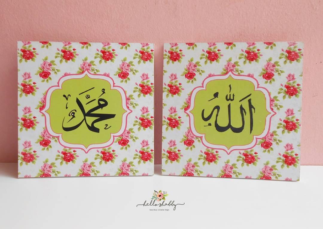 Wall Decor Lafadz Tulisan Allah Swt Nabi Muhammad Saw
