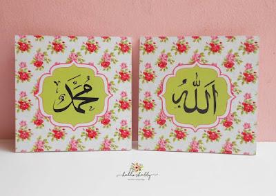 wall decor lafadz tulisan allah swt & nabi muhammad saw