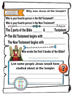 https://www.biblefunforkids.com/2019/07/jesus-is-found-in-temple.html