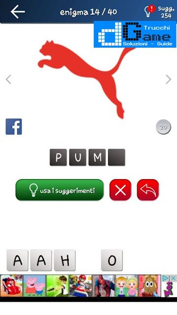 Quiz Logo gioco soluzione livello 2, loghi 1-40 | Parola e foto