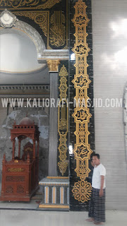 Ornamen Masjid, Jasa Kaligrafi Surabaya