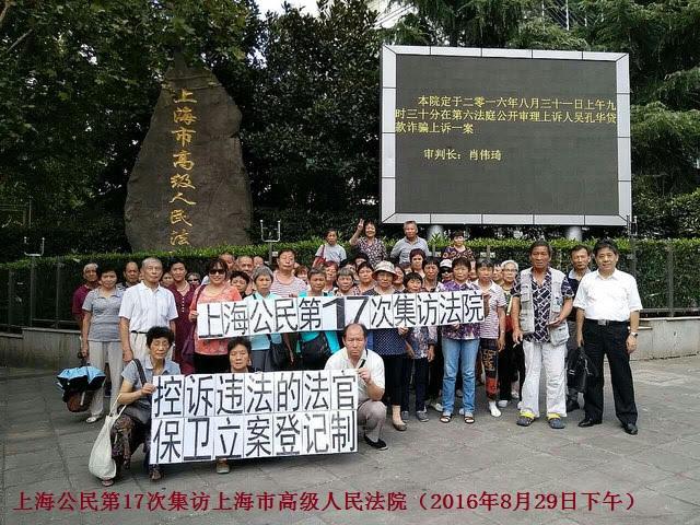 公告:G20峰会:上海公民集访休假一天
