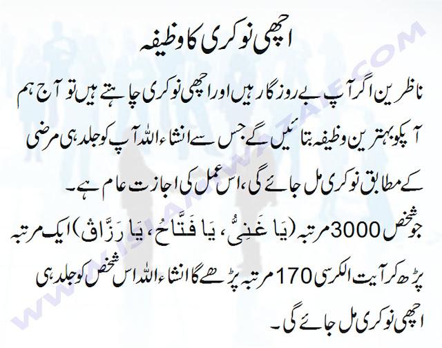 Blog Post Meaning In Urdu - vespagio HD Image