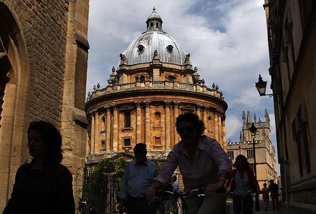 Оксфорд 1
