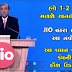 My Jio launch a new Plans has no limit of internet Usage