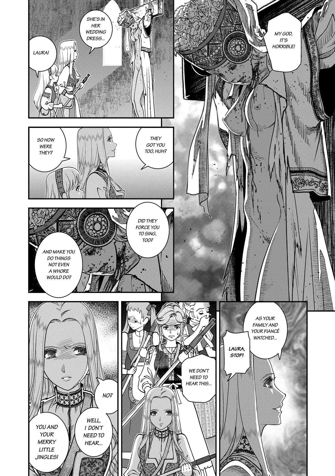 Otome Sensou - Chapter 5