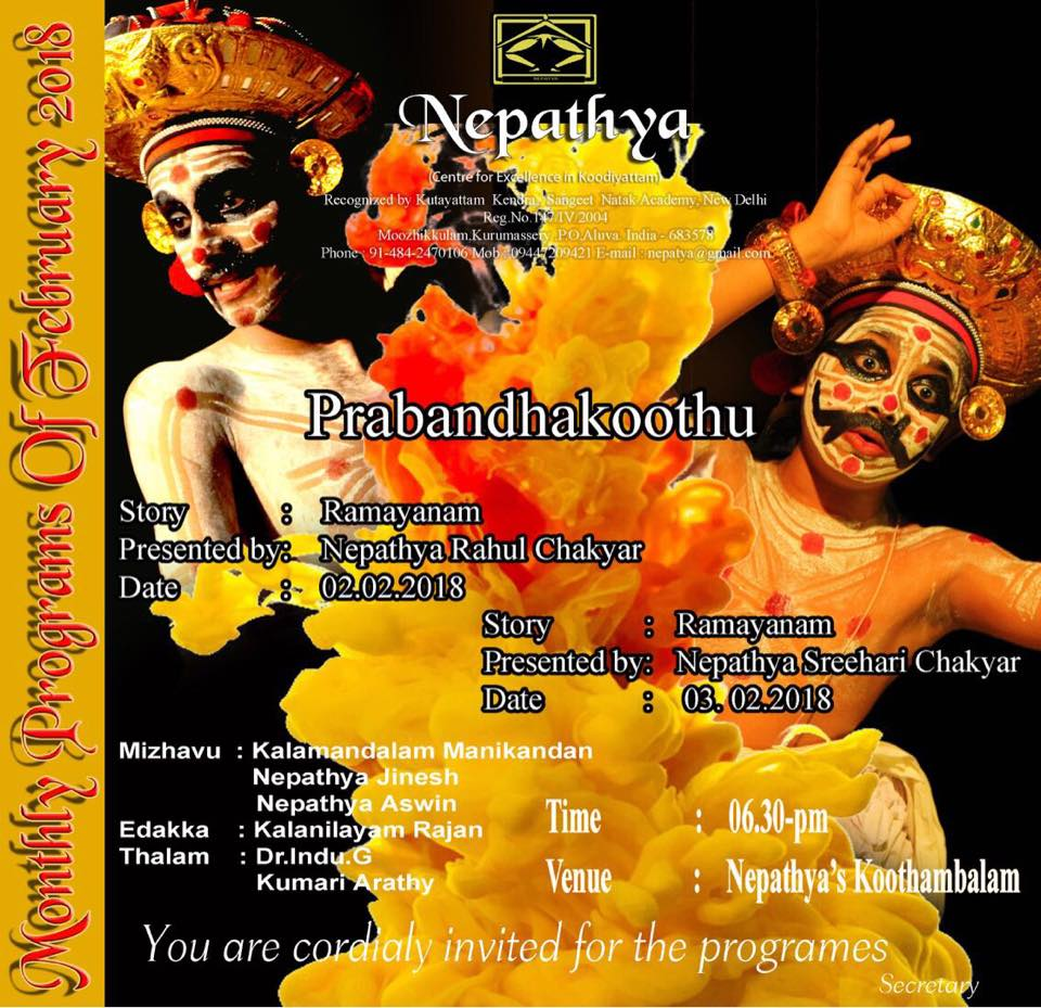 Thiraseela com :: An online Media for Performing Arts