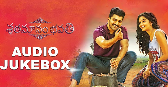 Shatamanam Bhavati Telugu Movie Full audio Jukebox Songs