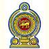 260 அரச உத்தியோகத்தர்களுக்கு எதிராக ஒழுக்காற்று விசாரணைகள் ஆரம்பம் !!!