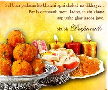 Happy diwali images free download