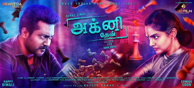 Agni Dev next upcoming tamil movie first look, Poster of movie Bobby Simha, Ramya Nambisan download first look Poster, release date