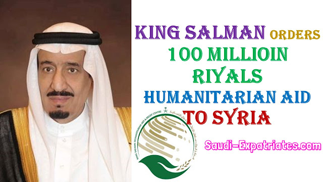 KING SALMAN ORDERS HUMANITARIAN AID TO SYRIA