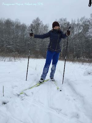 зима 2016 лыжня