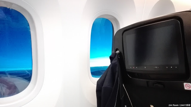 jal-premium-economy-seat