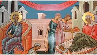 8 Σεπτεμβρίου: Εορτή της Γεννήσεως της Υπεραγίας Θεοτόκου