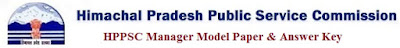 HPPSC Manager / Project Manager Model Paper 2017 Answer Key