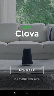 LINE Clova画面