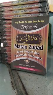 Buku Terjemah Matan Zubad Makna Jawa Pegon Indonesia Toko Buku Aswaja Surabaya