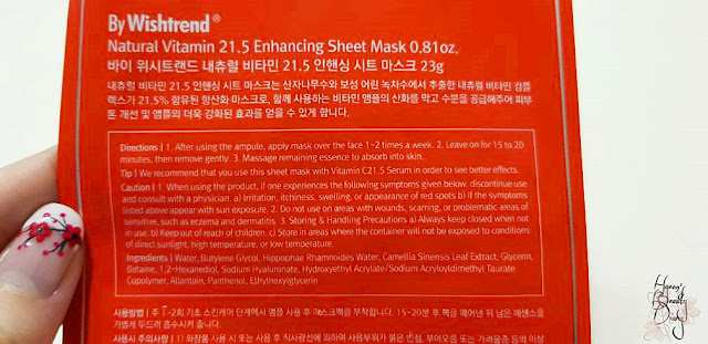 Review; By Wishtrend's Natural Vitamin 21.5 Enhancing Sheet Mask