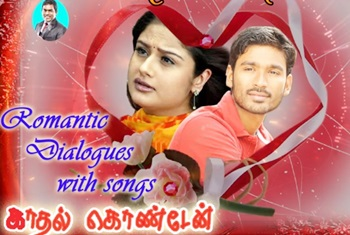 Kadhal Konden Romantic Dialogues With Songs