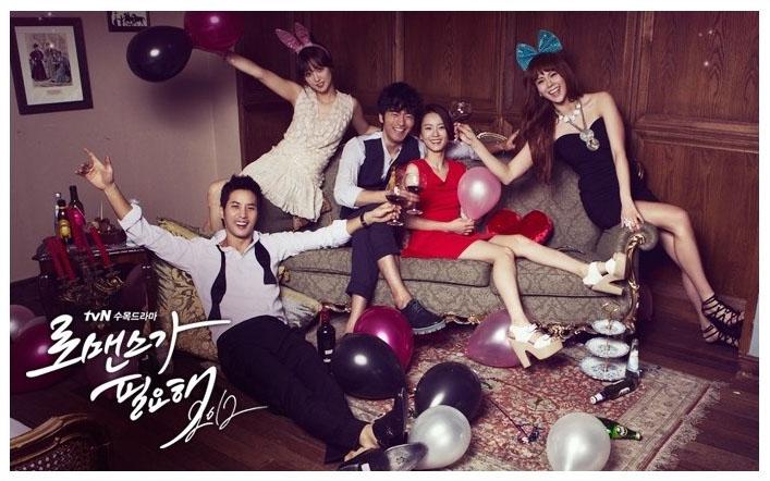 《韓劇》需要浪漫2012第9~10集劇情&觀後感分享 @ 雷辛的電視大人頻道 :: 痞客邦