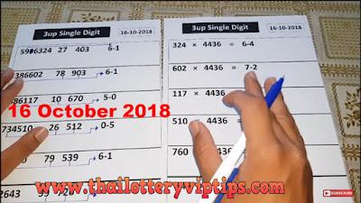 Thai lottery 3up rumble sets Regular Pass Formula 16 October 2018