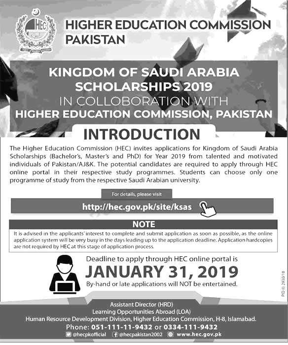 HEC Scholarships 2019 for Bachelors, Masters & PhD Studies in Kingdom of Saudi Arabia