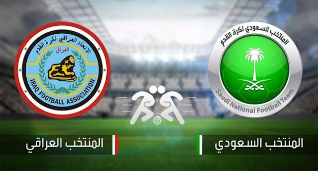 الساعة كام موعد لعبة منتخب العراق والسعودية الودية اليوم الأربعاء 28-2-2018