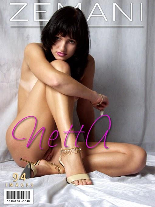 [Zemani] Netta - Introducing Netta - idols