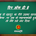 आज की टिप्स | Tip Of the Day: 31 October 2016