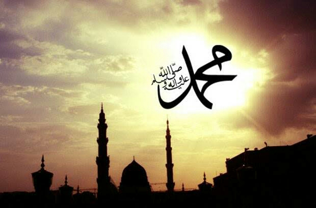 Peristiwa Diangkatnya Muhammad Menjadi Rasulullah