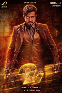 "24 (2016) Movie Review : ""24"" is a brilliantly written film with some usual romantic clinches."