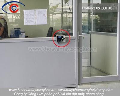 Hình ảnh máy chấm công Ronald Jack 4000TID-C lắp đặt tại công ty Sung Woo – KCN Tràng Duệ - Hải Phòng.