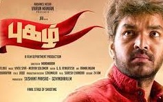 Watch Pugazh (2016) DVDScr Tamil Full Movie Watch Online Free Download