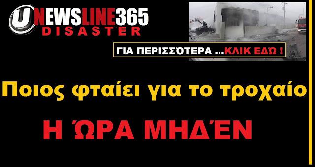 https://u-news16.blogspot.gr/2017/02/blog-post_46.html