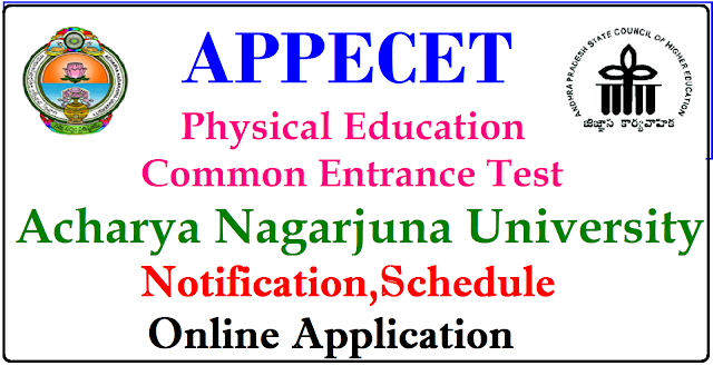 AP PECET Notification 2017,apply online @,www.sche.ap.gov.in| AP Physical Education Common Entrance Test 2017 Notification| AP PECET Notification 2017 is released by Acharya Nagarjuna University, Guntur to provide the admissions into physical education courses. Aspirants who have completed a degree and searching for AP PECET 2017 can read this article to get the details. We have provided the completed information about APPECET 2017 Notification. Get details like how to apply, eligibility, fee, age limit, etc. through this page. Eligible candidates can apply for this exam on or before the last date@ ,www.sche.ap.gov.in Andhra Pradesh Physical Education Common Entrance Test is commonly known as AP PECET. This exam is conducted by Acharya Nagarjuna University, Guntur on behalf of Andhra Pradesh State Council of Higher Education (APSCHE). Through PECET Exam, candidates can get the admissions in B.P.Ed & U.G.D.P.Ed courses in various colleges in Andhra Pradesh. AP PECET Online Application 2017 available. Apply online for APPECET 2017. Check APPECET Online Application 2017 on this site. Get Andhra Pradesh Physical Education Common Entrance Test Online Application. Candidates who are interested in applying for APPECET can submit their online application on the below sections. In this article, you can get the complete information about the AP Physical Education Common Entrance Test eligibility criteria, application fee, step by step process for filling online application, etc. You can also complete the online application on the official site. i.e.,www.sche.ap.gov.in/2017/03/ap-pecet--notification-2017-apply-online-admitcards-result-www.sche.ap.gov.in.html