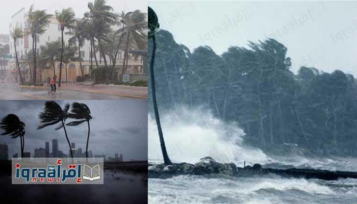 متابعة إعصار إرما بولاية فلوريدا الأمريكية لايف مباشر