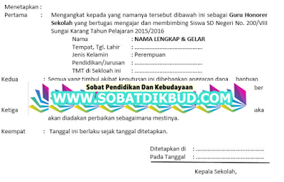 Cara Mendapatkan SK Bupati/Walikota Untuk Syarat Pembuatan NUPTK 2017