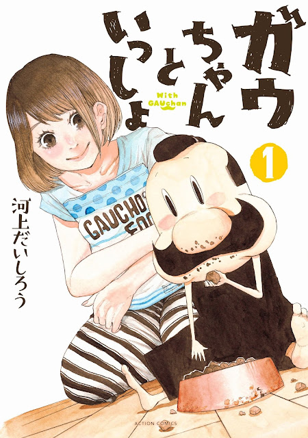 """""""Gau-chan to Issho"""" de Daishiro Kawakami licenciado por Babvylon"""
