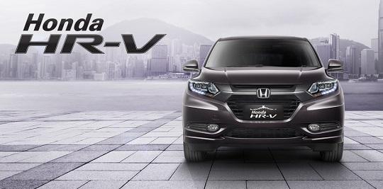 Harga & Kredit Mobil Honda HR-V di Jakarta