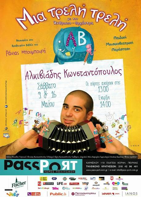 alfavita poster%2B web
