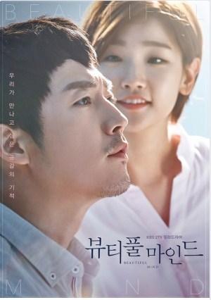 Sinopsis Drama Korea Terbaru : Beautiful Mind (2016)