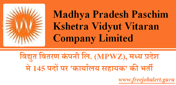 Madhya Pradesh Paschim Kshetra Vidyut Vitaran Company Limited, MPWZ, MP, Madhya Pradesh, Bijli Vibhag Recruitment, Office Assistant, Graduation, Latest Jobs, mpwz logo