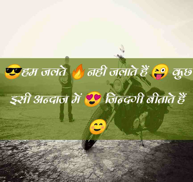 Attitude Status In Hindi,High Attitude Status In Hindi,Love Attitude Status In Hindi,Best Attitude Status In Hindi,Fadu Attitude Status In Hindi, Cool Attitude Status In Hindi,Attitude Status In Hindi 2 Line