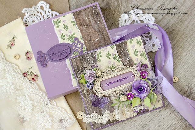 scrap, scrapbooking, прованс