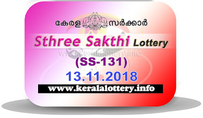 "KeralaLottery.info, ""kerala lottery result 13.11.2018 sthree sakthi ss 131"" 13th november 2018 result, kerala lottery, kl result,  yesterday lottery results, lotteries results, keralalotteries, kerala lottery, keralalotteryresult, kerala lottery result, kerala lottery result live, kerala lottery today, kerala lottery result today, kerala lottery results today, today kerala lottery result, 13 11 2018, 13.11.2018, kerala lottery result 13-11-2018, sthree sakthi lottery results, kerala lottery result today sthree sakthi, sthree sakthi lottery result, kerala lottery result sthree sakthi today, kerala lottery sthree sakthi today result, sthree sakthi kerala lottery result, sthree sakthi lottery ss 131 results 13-11-2018, sthree sakthi lottery ss 131, live sthree sakthi lottery ss-131, sthree sakthi lottery, 13/11/2018 kerala lottery today result sthree sakthi, 13/11/2018 sthree sakthi lottery ss-131, today sthree sakthi lottery result, sthree sakthi lottery today result, sthree sakthi lottery results today, today kerala lottery result sthree sakthi, kerala lottery results today sthree sakthi, sthree sakthi lottery today, today lottery result sthree sakthi, sthree sakthi lottery result today, kerala lottery result live, kerala lottery bumper result, kerala lottery result yesterday, kerala lottery result today, kerala online lottery results, kerala lottery draw, kerala lottery results, kerala state lottery today, kerala lottare, kerala lottery result, lottery today, kerala lottery today draw result"